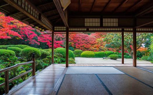 京都豪宅封面圖