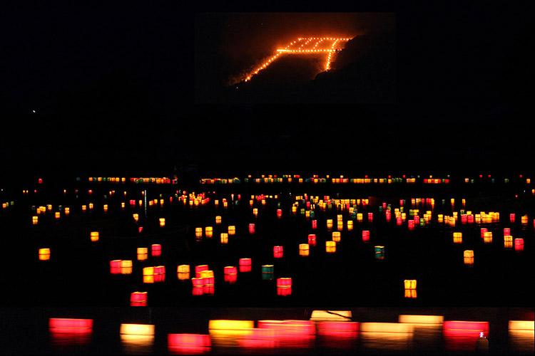 大武山送火