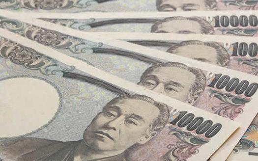 日本銀行封面圖