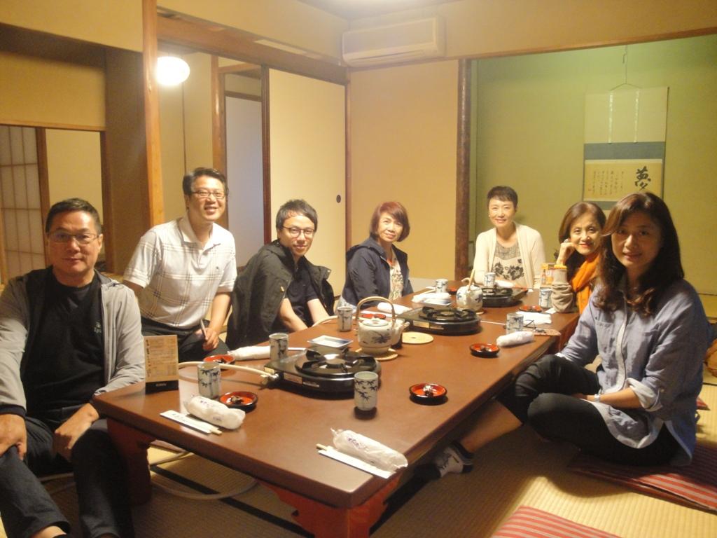 day1晚餐 (1)