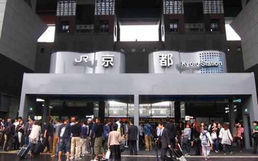 京都車站封面