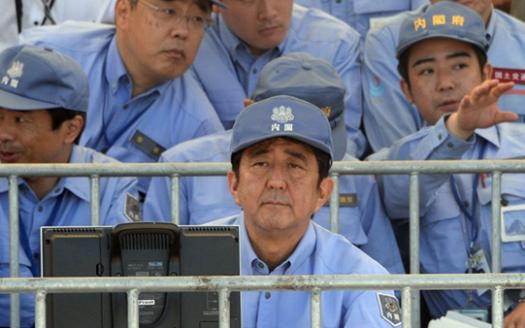 日本防災封面