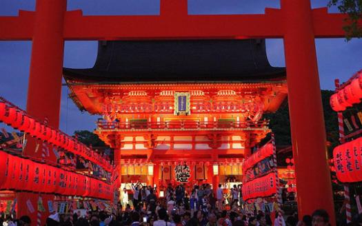 京都跨年封面