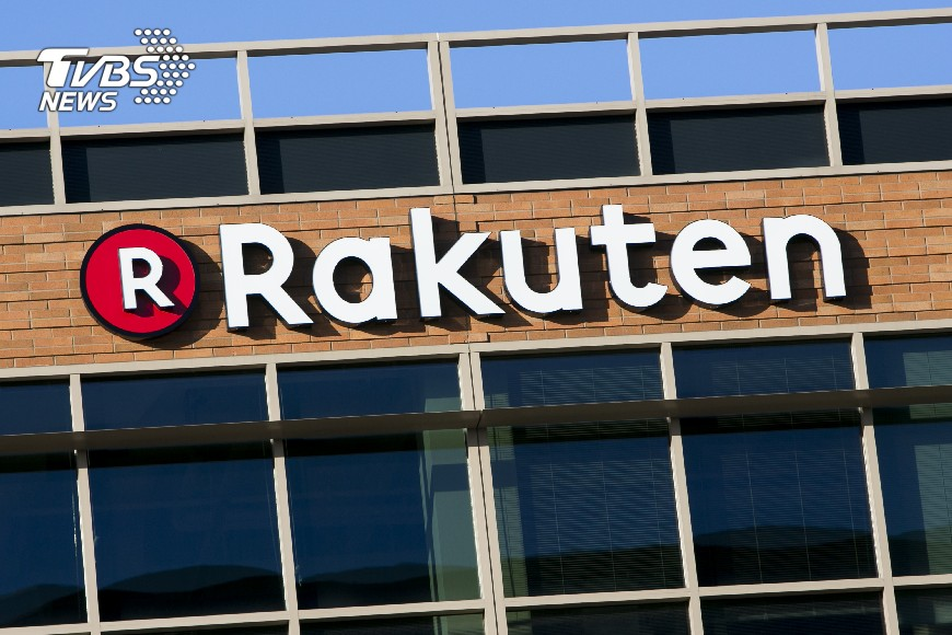 A logo sign outside of facility occupied by Rakuten in San Mateo, California on January 24, 2016. Photo by Kristoffer Tripplaar *** Please Use Credit from Credit Field ***
