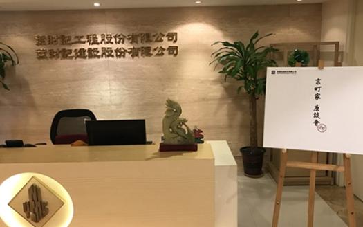 台北公司活動封面